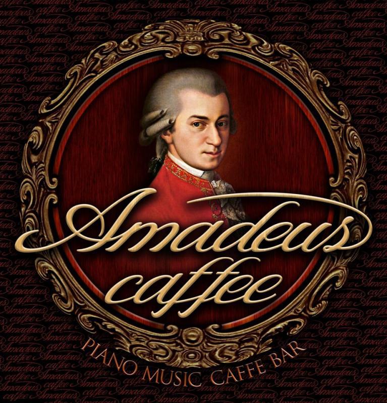 Amadeus Caffeee - Piano music Caffee Bar